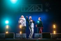 "Концерт группы ""Иванушки"" на площади Ленина, Фото: 45"