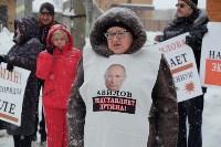 Митинг на улице Лескова, Фото: 21