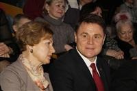 Губернаторская ёлка в цирке. 25 декабря, Фото: 28