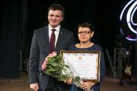 Туламашзавод поздравил женщин с 8 Марта, Фото: 53