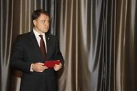 Туляков отметили федеральными и региональными наградами накануне Дня Конституции, Фото: 24