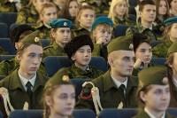 В МЦ «Родина» показали фильм об обороне Тулы, Фото: 30