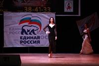 Мисс Тульская область - 2014, Фото: 348