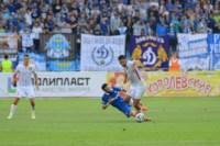 «Арсенал»-«Динамо». Тула. 17 августа 2014 год., Фото: 5