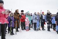 Лыжная России-2019, Фото: 102