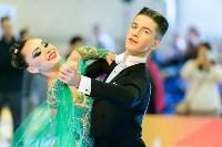 I-й Международный турнир по танцевальному спорту «Кубок губернатора ТО», Фото: 142