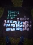 В Киреевске задержали сбытчика наркотиков, Фото: 4
