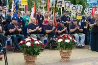 День ветерана боевых действий. 31 мая 2015, Фото: 95