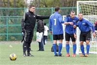 Большой фоторепортаж с кубка «Слободы» по мини-футболу , Фото: 176