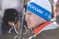 Лыжня России-2020, Фото: 33