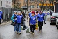 В Туле стартовала Генеральная уборка, Фото: 51