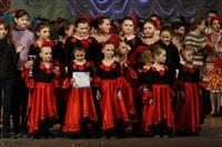 Всероссийский конкурс народного танца «Тулица». 26 января 2014, Фото: 5