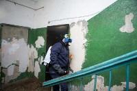 Дезинфекция в Пролетарском округе Тулы, Фото: 16