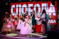 Алина Чилачава представит Тулу на шоу «Топ-модель по-детски», Фото: 199