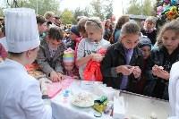 В Пролетарском округе Тулы начали праздновать День города, Фото: 1