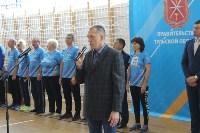 Спартакиада трудовых коллективов, Фото: 3