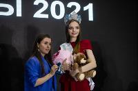 Титул «Краса Тулы – 2021» выиграла Юлия Горбатова, Фото: 197
