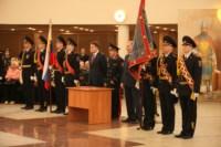 Присяга полицейских. 06.11.2014, Фото: 20