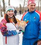«Яснополянская лыжня - 2016», Фото: 113