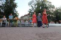 """Театральный дворик-2014: """"Песни нашего двора"""", Фото: 68"""