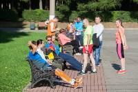 """В Центральном парке прошел """"Тульский марафон 2017"""", Фото: 247"""