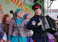 День славянской письменности и культуры. Тула, 24 мая 2015 , Фото: 13