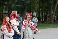 Национальные праздники в парке, Фото: 34