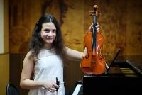 Юная скрипачка Екатерина Щадилова, Фото: 5