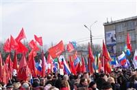 В Туле прошел митинг в поддержку Крыма, Фото: 2