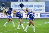 «Динамо» Москва - «Арсенал» Тула - 2:2., Фото: 15
