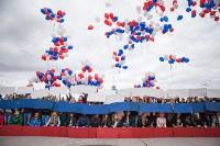 День города - 2015 на площади Ленина, Фото: 123
