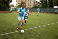 Летний Кубок Тулы по мини-футболу, Фото: 12