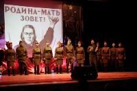 В Туле прошло торжественное собрание, посвящённое Дню защитника Отечества, Фото: 5