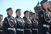 Парад Победы. 9 мая 2015 года, Фото: 70