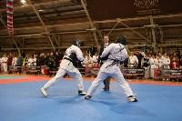 Чемпионат и первенство Тульской области по карате, Фото: 29