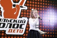 Первый этап конкурса «Тульский голос. Дети», 4 сентября 2016, Фото: 94