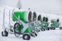 День снега в Некрасово, Фото: 47