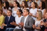 """На Центральном стадионе представили обновленную """"Тулицу"""", Фото: 33"""