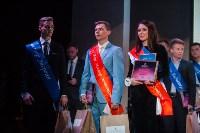 Мисс и Мистер Студенчество 2017, Фото: 125