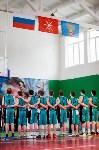 Плавск принимает финал регионального чемпионата КЭС-Баскет., Фото: 58