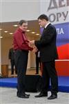 Награждение лауреатов премии им. С. Мосина, Фото: 7