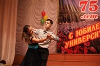 75 лет ТГПУ им. Л.Н. Толстого, Фото: 61