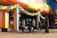 """Открытие ТЦ """"Макси"""" в Туле, Фото: 162"""