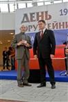 Награждение лауреатов премии им. С. Мосина, Фото: 50