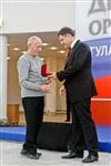 Награждение лауреатов премии им. С. Мосина, Фото: 11