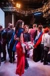 Мисс и Мистер Студенчество 2017, Фото: 147