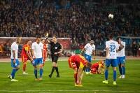Матч Арсенал - Сочи, Фото: 149