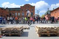 Первомайский велопробег, Фото: 77