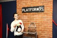 Клаустрофобия: Платформа 9¾, Фото: 11