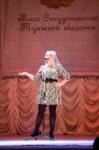 Мисс Студенчество Тульской области 2014, Фото: 108